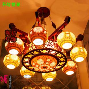淘坊灯饰中式古典大吊灯景德镇陶瓷灯客厅别墅复式楼藏式客厅灯具图片