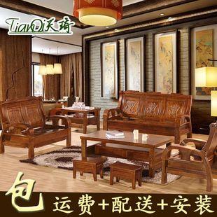 天琦家居 香樟木全实木沙发组合客厅现代中式家具实木简约包邮