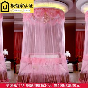 欧式圆床床上用品婚庆圆顶蚊帐蕾丝导轨圆帐高档公主蕾丝床幔
