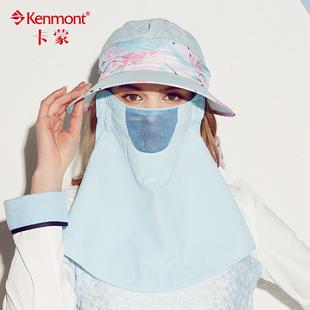 kenmont 春夏季女士防紫外线口罩防晒面罩薄款户外遮脸护帘 3081图片