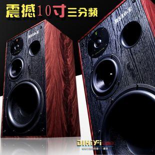 震撼10寸三分频hifi设计无源发烧书架音箱 落地音响 新品隔离技术
