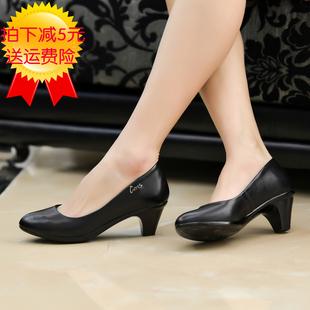 加大码女鞋