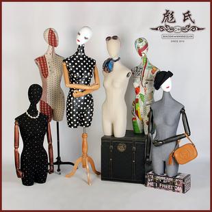 彪氏模特道具女半身韩时装服装店橱窗人体假人模特衣架人台实木手