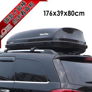 车顶旅行箱车顶行李架通用型收纳储物箱 途安正品汽车车顶行李箱