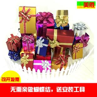 圣诞礼盒实惠礼品蝴蝶结礼包用品批发圣诞节礼包盒圣诞装饰品堆头