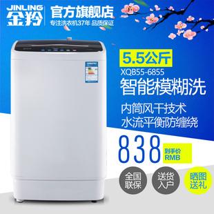金羚洗衣机xqb55-522电路图