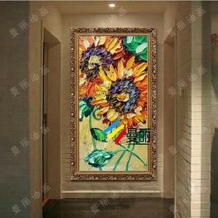 曼丽手绘欧式抽象油画装饰画玄关竖版挂画厚立体壁画向日葵发财树