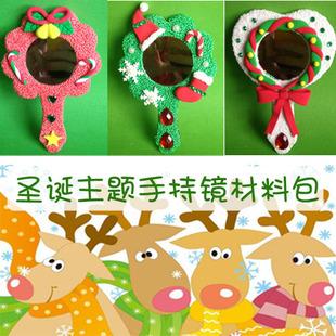 圣诞节礼物儿童手工制作diy超轻粘土珍珠泥圣诞帽子小镜子材料包