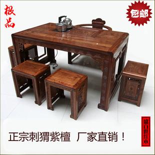 红木家具茶水桌仿古茶台功夫茶桌红木茶台刺猬紫檀茶桌椅组合包邮