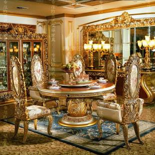 欧式古典实木圆餐桌 旋转餐台 法式奢华高档6人饭桌 别墅家具定制