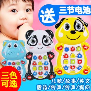 婴儿儿童宝宝电话手机玩具动物故事机音乐按键投影早教益智0-3岁