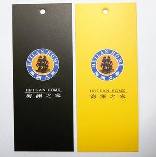 2015新款海澜之家 商标 吊牌 包装袋 吊粒 现货 海澜服装辅料批发