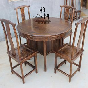 榆木中式大圆桌 实木仿古小户型餐桌椅组合 新古典饭店圆形饭桌