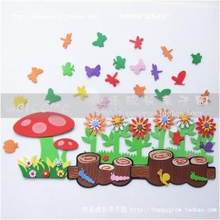 幼儿园教室墙面环境布置黑板报材料 儿童房装饰墙贴 泡沫森林组合