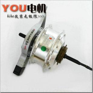 自行车改装电动车电机永屹h07/省电增强版(diy超压专用)改装电动