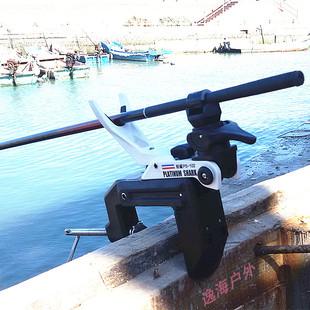 铂鲨船竿支架 船用钓鱼炮台 可升降海钓用品渔具装备台湾鑫工坊
