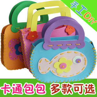 儿童手工制作材料diy动手卡通小包新年节礼物 幼儿园生日礼物玩具