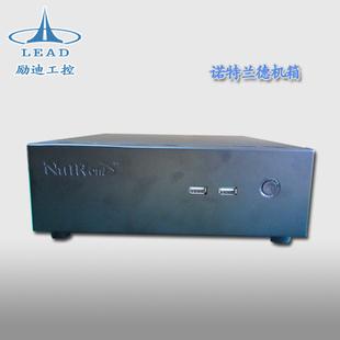 诺特兰德 机箱 超强散热 迷你工控机 mini工控机箱  广州励迪科技