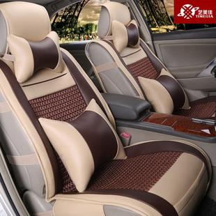 艺美佳汽车坐垫适用于四季通用皮革冰丝雅阁8八代9九