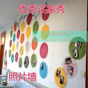 小学幼儿园照片墙装饰挂饰布置手工diy制作走廊纸绳