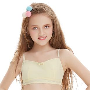 麦耶少女文胸内衣发育期中学生可调肩带 吊带背心式文胸图片