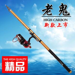 老鬼矶钓竿6.3米碳素超轻矶钓鱼竿海竿抛杆路亚特价矶钓杆渔具套