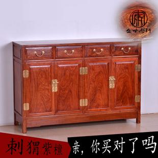 花梨木餐边柜 刺猬紫檀素面 实木家具红木鱼缸柜助餐柜明式储物柜图片