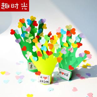 创意益智早教亲情树材料包植树节日礼物幼儿园儿童手工制作diy