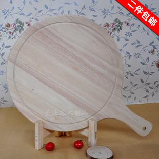 披萨木托盘6   12寸比萨木板面包板木切pizza饼蛋糕圆木盘上餐板