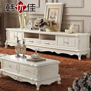 韩优佳客厅家具欧式电视柜田园地柜茶几组合成套家具