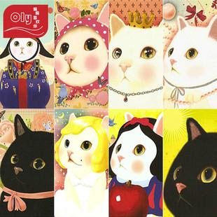 钻石画卡通动漫十字绣贴钻画萌宠白雪公主猫系列方钻满钻钻石绣画