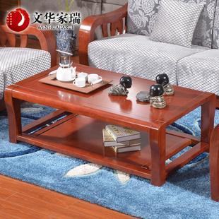 文华家瑞 实木茶几 长方形简约橡木茶桌茶台
