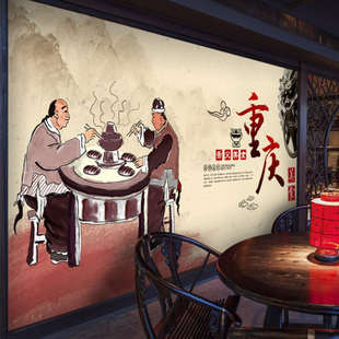 pvc中式复古手绘街景重庆火锅店大型壁画酒楼饭店墙纸壁纸
