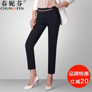 裤子夏天女款显瘦