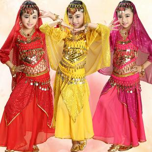 儿童印度舞蹈服演出服装肚皮舞演出服女儿童套装少儿肚皮舞衣服裙