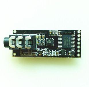 立体声调频fm发射器 微型无线电台模块