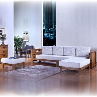 华谊家具 简约田园 北美进口白橡木 纯实木带抽转角贵妃沙发