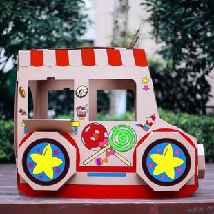 幼儿园教材2-8岁儿童手工diy可涂色纸房子玩具汽车手绘屋涂鸦房屋