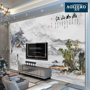 中式山水情水墨墻紙壁畫大型無縫墻布客廳電視背景墻壁紙國畫風景
