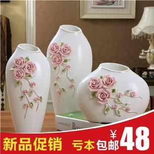 欧式陶瓷现代简约创意白色花瓶摆件家居装饰品客厅酒柜电视柜摆件图片