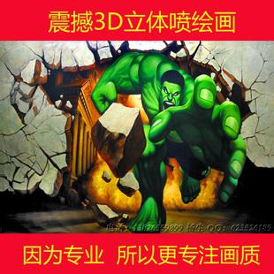 纯手绘震撼4d立体画 高清喷绘3d立体画地贴画展供画3d背景墙壁画