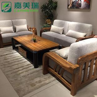 嘉美瑞  现代中式布艺沙发组合客厅乌金木实木沙发布沙发家具