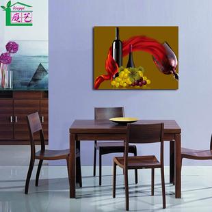现代欧式酒杯水果餐厅装饰画单幅横版餐桌背景墙画挂