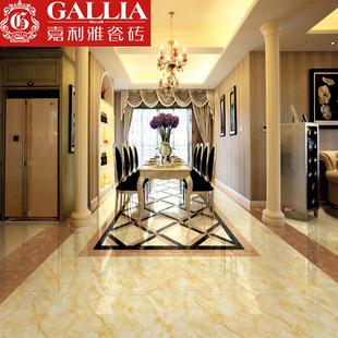 嘉利雅瓷砖 仿黄龙玉客厅地板砖 地砖 全抛釉地面砖800*800