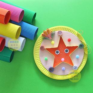 彩色a4單面瓦楞紙手工折紙幼兒園手工繪本制作材料兒童diy紙剪紙圖片