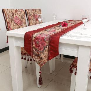 现代红木家具纯提花艺餐桌布
