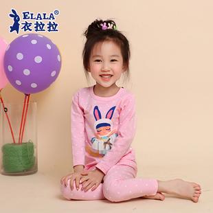 衣拉拉儿童内衣套装莱卡棉春秋薄款长袖卡通宝宝睡衣