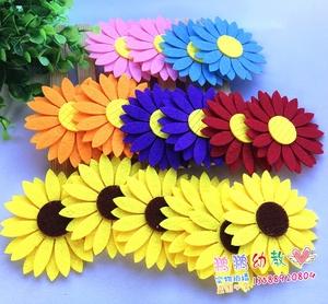 幼儿园立体装饰用品 黑板报吊饰教室布置向日葵墙贴中号太阳花