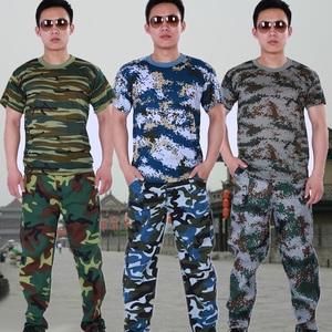 夏令营军训迷彩服短袖t恤套装男女 夏季军装 大学生军训服套装