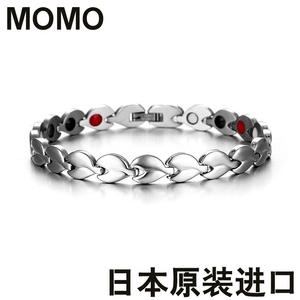 日本正品MOMO運動手鏈鈦磁療手鏈NBA腕帶保健鼠標手環手腕酸疼痛